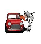 動くミニサイズで可愛い車(個別スタンプ:05)