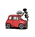 動くミニサイズで可愛い車(個別スタンプ:07)