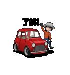 動くミニサイズで可愛い車(個別スタンプ:20)