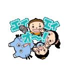 動く♪スポ根しずな~び(個別スタンプ:01)