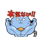 動く♪スポ根しずな~び(個別スタンプ:03)