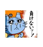 動く♪スポ根しずな~び(個別スタンプ:04)