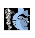 動く♪スポ根しずな~び(個別スタンプ:05)