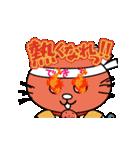 動く♪スポ根しずな~び(個別スタンプ:08)