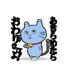 動く♪スポ根しずな~び(個別スタンプ:09)