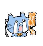 動く♪スポ根しずな~び(個別スタンプ:10)