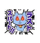 動く♪スポ根しずな~び(個別スタンプ:17)
