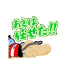 動く♪スポ根しずな~び(個別スタンプ:19)