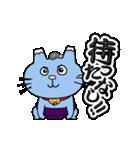 動く♪スポ根しずな~び(個別スタンプ:20)