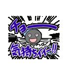 動く♪スポ根しずな~び(個別スタンプ:22)