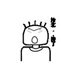 That's ok(個別スタンプ:02)