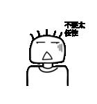 That's ok(個別スタンプ:04)