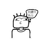 That's ok(個別スタンプ:05)