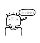 That's ok(個別スタンプ:06)