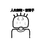 That's ok(個別スタンプ:10)