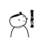 That's ok(個別スタンプ:13)