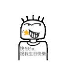 That's ok(個別スタンプ:17)