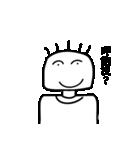 That's ok(個別スタンプ:19)