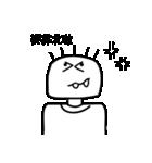 That's ok(個別スタンプ:23)