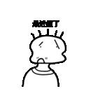 That's ok(個別スタンプ:27)