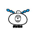 That's ok(個別スタンプ:28)