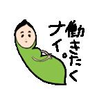 ニー豆くん(個別スタンプ:01)