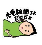 ニー豆くん(個別スタンプ:03)