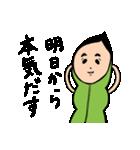 ニー豆くん(個別スタンプ:04)