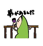 ニー豆くん(個別スタンプ:05)
