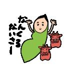 ニー豆くん(個別スタンプ:06)