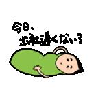 ニー豆くん(個別スタンプ:07)