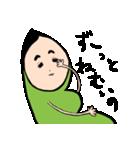 ニー豆くん(個別スタンプ:08)