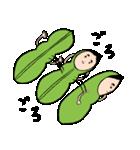 ニー豆くん(個別スタンプ:10)