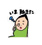 ニー豆くん(個別スタンプ:12)