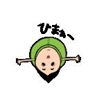 ニー豆くん(個別スタンプ:14)