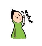 ニー豆くん(個別スタンプ:16)