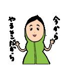 ニー豆くん(個別スタンプ:17)