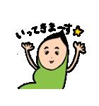 ニー豆くん(個別スタンプ:19)
