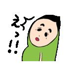 ニー豆くん(個別スタンプ:20)