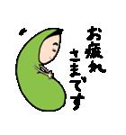 ニー豆くん(個別スタンプ:21)