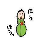 ニー豆くん(個別スタンプ:23)
