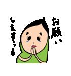 ニー豆くん(個別スタンプ:26)