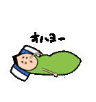 ニー豆くん(個別スタンプ:28)