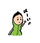 ニー豆くん(個別スタンプ:30)