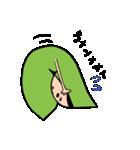 ニー豆くん(個別スタンプ:31)