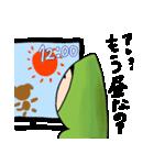 ニー豆くん(個別スタンプ:37)