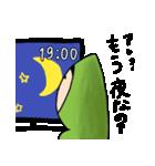 ニー豆くん(個別スタンプ:38)