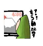 ニー豆くん(個別スタンプ:39)