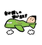 ニー豆くん(個別スタンプ:40)