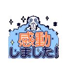 動くデカ文字☆スポーツおめでとうスタンプ